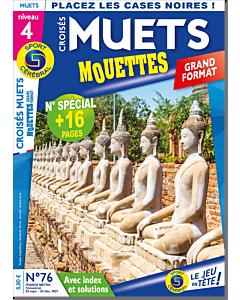 Croisés Muets Mouettes grand format - Numéro 76