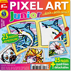 JC_PINX_FRSC - 16