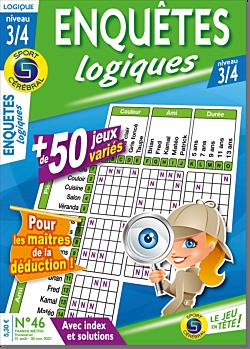 LP_LOML_FRSC - 46